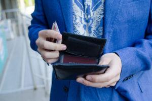 Kurios, aber praktisch - die smarte Geldbörse mit RFID